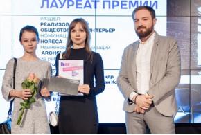 BIF 2018: лауреаты Национальной премии «Лучший интерьер»