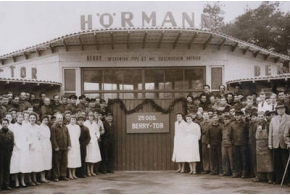 Немецкие ворота Hörmann (Хёрманн) — качество, проверенное временем