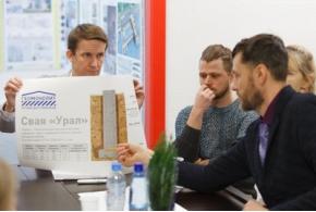 Набивная железобетонная свая «Урал» компании «Геомонолит»: итоги круглого стола