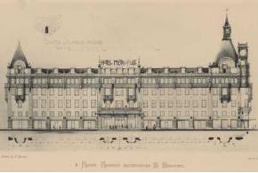 Премированные проекты конкурса на фасад гостиницы «Метрополь». 1899