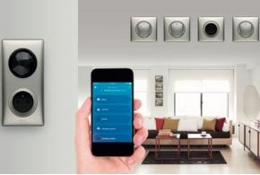 Обновите свой дом до версии SMART вместе с «Уралэнерго»