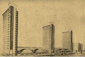 А. И. Михайлов. Формализм в советской архитектуре. 1932