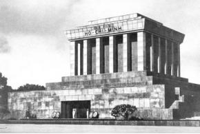 Архитектура Демократической Республики Вьетнам