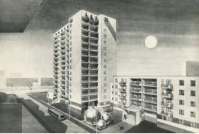 Цифровой архитектурный архив Технэ. Выпуск 4