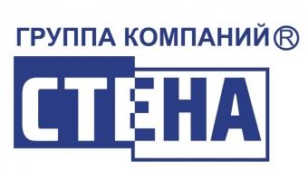 Логотип Группы компаний Стена