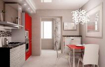 Дом в Семёново. Кухня. Другое дизайнерское решение.