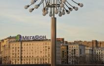 Московский международный Дом музыки. Светильник «Фаэтон»