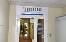 Место ожидания заказа в копицентре «Пушкинский»