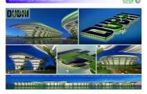 Архитектурная студия «ДГ ПРОЕКТ». Предпроектное предложение по архитектурному комплексу «DUBAI» на искусственных насыпных островах. Дубай, ОАЭ, искусственный архипелаг The World