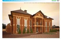 Архитектурная студия «ДГ ПРОЕКТ». Проект частного особняка. МО, Истринский район, п. Петровское