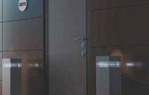 Серия: Fortis. Замковая система: Sucuremme (Италия). Декоративная отделка: Lamina Шоколадный каштан (Австрия). Фурнитура: Arena (Италия)
