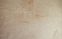 Объект № 6. 3D роспись. Фрагмент стены.