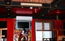 Роспись потолка в японском кафе