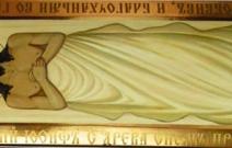 Плащаница Иисуса Христа, размер: 45x130 см. Ламинат.