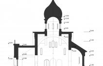 Архитектурное бюро MADE GROUP. Храм Святой Троицы. Разрез