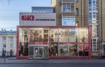 Архитектурное бюро MADE GROUP. Магазин одежды на улице Советской в Ижевске