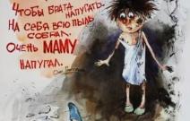 «Олег», бумага, акрил