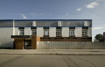 Ресторан «Каре», Ижевск